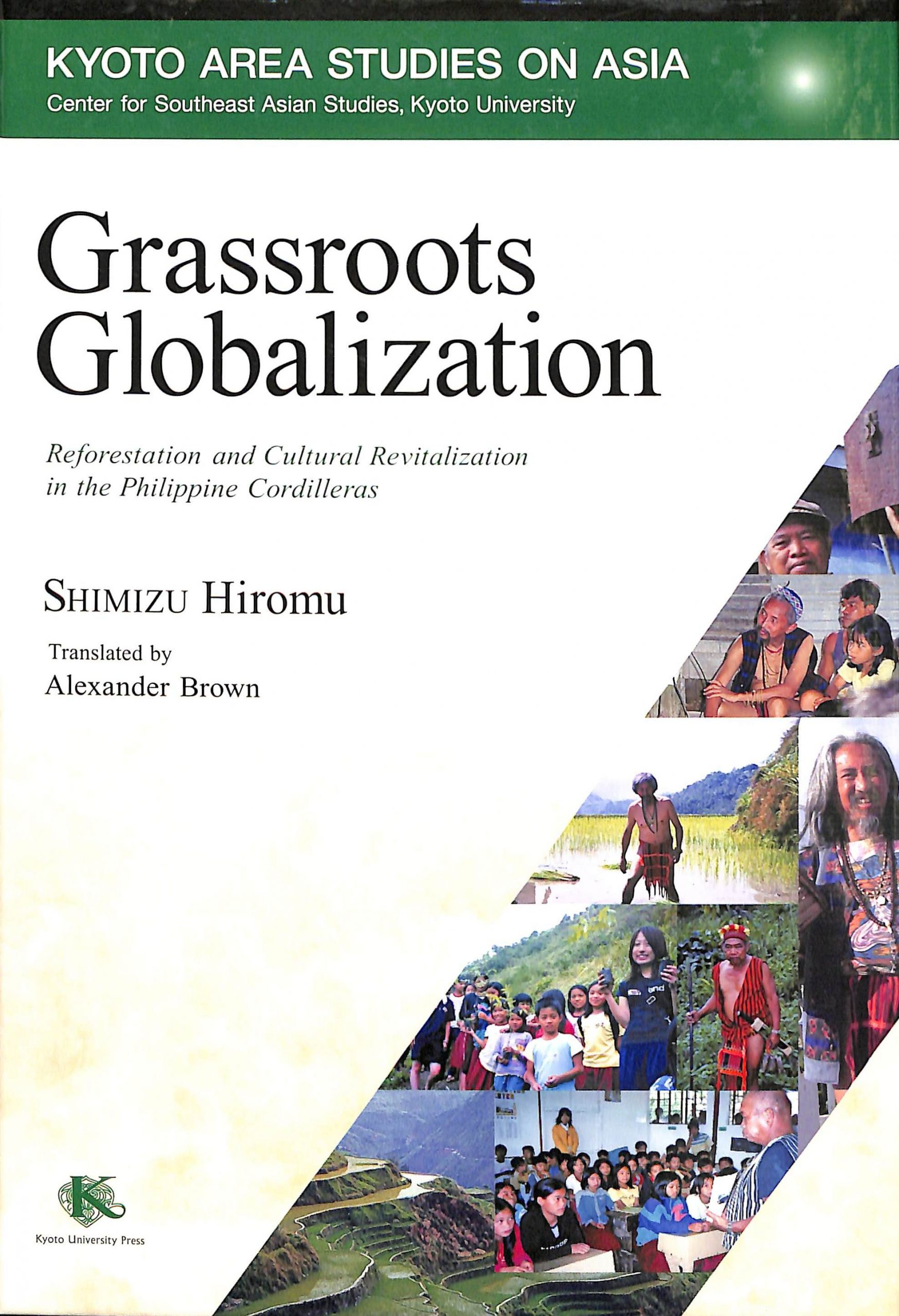 Book Cover for Grassroots Globalization